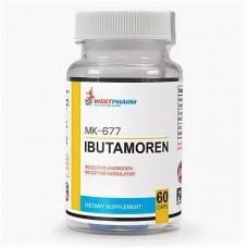 Ибутаморен (М-677) , 60 капс по 15 мг